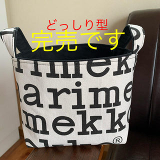 マリメッコ(marimekko)の布バスケット ハンドメイド(雑貨)