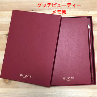 グッチ(Gucci)のグッチ ビューティー メモ帳 (ノート/メモ帳/ふせん)