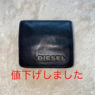 ディーゼル(DIESEL)のディーゼルコインケース(コインケース/小銭入れ)