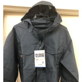 空調服フード付きブルゾン Mサイズ(ブルゾン)