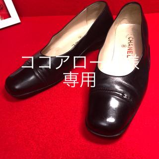 シャネル(CHANEL)のCHANEL シャネル ココマーク ブラック ローファー(ローファー/革靴)