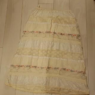 ピュアルセシン(pual ce cin)のロングスカート pual ce cin ピュアルセシン(ロングスカート)