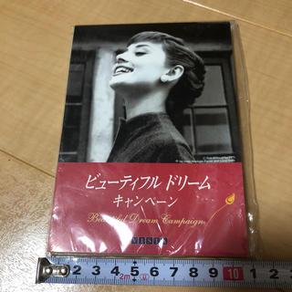トヨタ(トヨタ)のTOYOTAVISTA 非売品メモ帳(ノベルティグッズ)