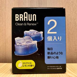 ブラウン(BRAUN)の【新品未使用】クリーン&リニューシステム専用 洗浄液カートリッジ ブラウン(その他)