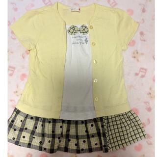 ニットプランナー(KP)のKP ニットプランナー 半袖Tシャツ(Tシャツ/カットソー)
