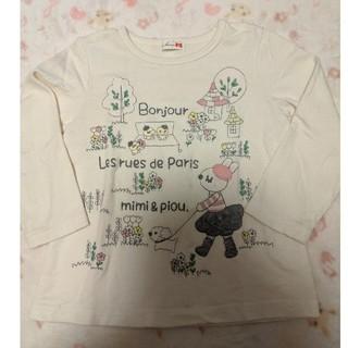 ニットプランナー(KP)のKP ニットプランナー 長袖Tシャツ(Tシャツ/カットソー)