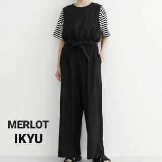 メルロー(merlot)のオールインワン レディース ブラック 新品(オールインワン)