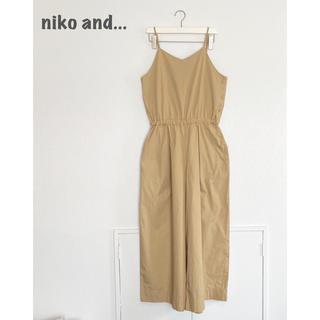 ニコアンド(niko and...)の【niko and...】オールインワン ニコアンド(オールインワン)