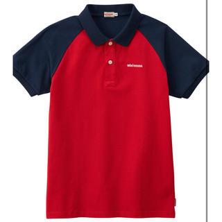 ミキハウス(mikihouse)のミキハウス ポロシャツ(ポロシャツ)