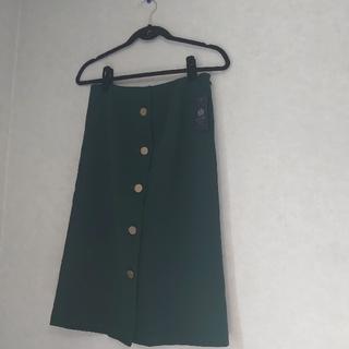 ブラーミン(BRAHMIN)の【BRAHMIN】ボックススカート(ひざ丈スカート)