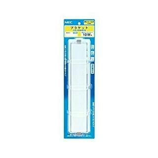 エヌイーシー(NEC)のNEC 防雨 防湿 多目的灯 棚下灯 ブラケット 直管蛍光灯 10W 白色(天井照明)