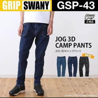 グラミチ(GRAMICCI)のGSP-43 JOG 3Dキャンプパンツ グリップスワニー インディゴ L(ワークパンツ/カーゴパンツ)