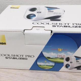 ニコン(Nikon)の(送料無料)ニコン クールショット スタビライズド(ゴルフ)