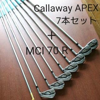 キャロウェイゴルフ(Callaway Golf)のキャロウェイ APEX + MCI 70 R  アイアン 7本セット(クラブ)