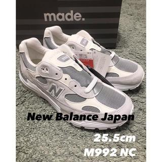 ニューバランス(New Balance)のNB公式 国内正規品 M992 NC 25.5cm 新品 限定品(スニーカー)