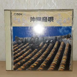 沖縄島唄 TWIN BEST(ポップス/ロック(邦楽))