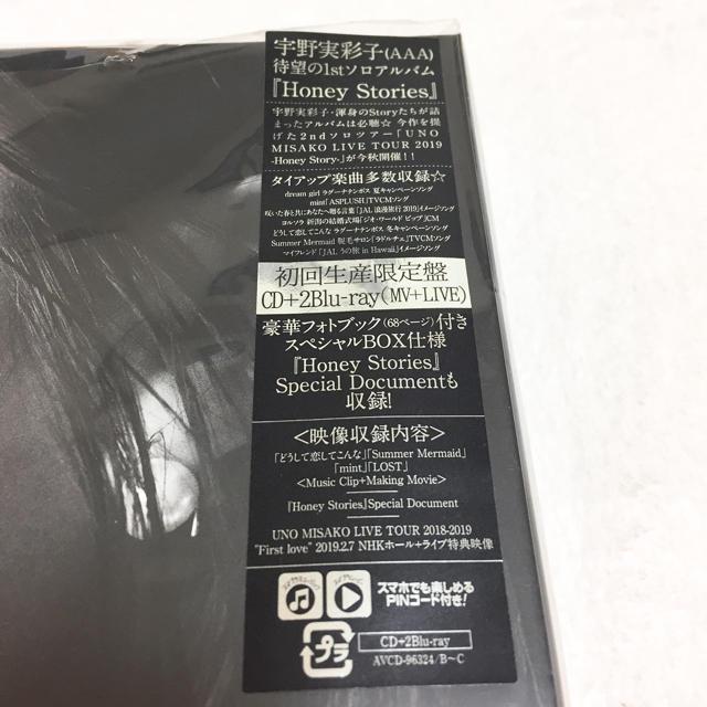 宇野 実 彩子 dvd