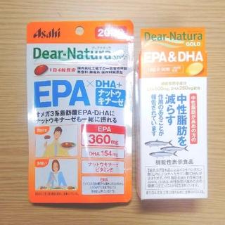 アサヒ(アサヒ)の【セット】Dear NaturaのEPA&DHAサプリメント(その他)