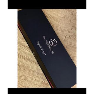 ヤーマン ダメージレスヘアアイロン リペアブライト HC-12R レッド(ヘアアイロン)