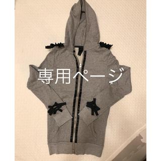 シェリー(CHERIE)の美品 安室奈美恵 2011年ライブツアーグッズパーカー CHERIE(ミュージシャン)