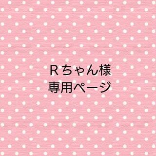 キャスキッドソン(Cath Kidston)の☆新品未使用☆Cath Kidston☆キャス・キッドソン☆スタイ2枚SET☆(ベビースタイ/よだれかけ)