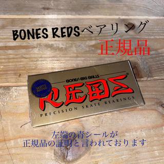 インディペンデント(INDEPENDENT)のスケボー ベアリング ボンズ レッズ 新品正規品 BONES(スケートボード)