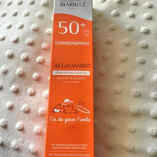 アンネマリーボーリンド(ANNEMARIE BORLIND)の日焼け止め オーガニック ALGA MARIS フランス SPF50 スプレー (日焼け止め/サンオイル)
