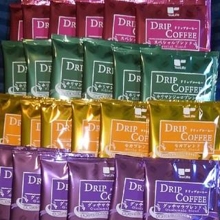 ティーライフ(Tea Life)のドリップコーヒー 4種 24袋 キリマンジャロ モカ グァテマラ (コーヒー)