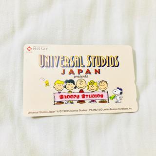 スヌーピー(SNOOPY)の新品  スヌーピー   テレカ  テレフォンカード(その他)