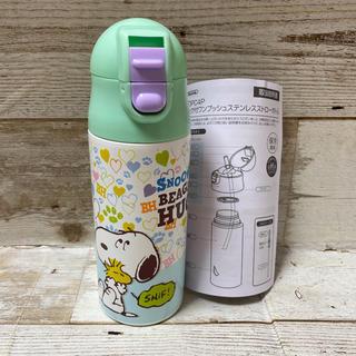 新品 超軽量 スヌーピー(ビーグルハグ)ステンレスストローボトル水筒360ml(弁当用品)