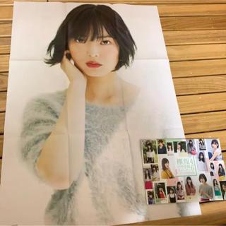 2つセット 欅坂46 平手友梨奈 ポスター 欅坂46 日向坂46 カレンダー (アイドルグッズ)