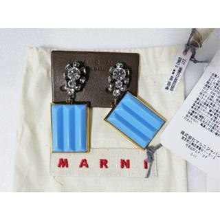 マルニ(Marni)の定価5.3万 MARNI ビジュー スクエア イヤリング 両耳 2つセット (イヤリング)
