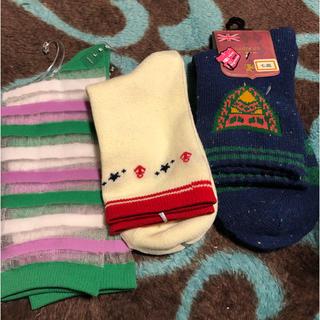 シマムラ(しまむら)のソックス3足セット コットン、毛など 靴下(ソックス)