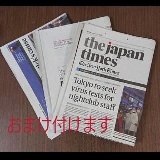 アサヒシンブンシュッパン(朝日新聞出版)の英字新聞 the japan times 英文新聞紙 包装紙(印刷物)