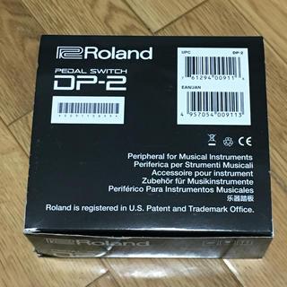 ローランド(Roland)のRoland DP-2 ペタル(電子ピアノ)