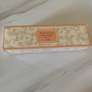 TOCCA - TOCCA ハンドクリーム ステラの香り
