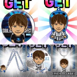 サンダイメジェイソウルブラザーズ(三代目 J Soul Brothers)のNAOTO セット(キャラクターグッズ)
