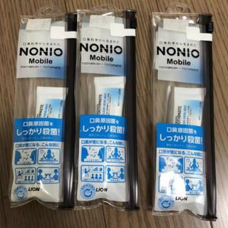ライオン(LION)の新品 ノニオ 旅行 セット(歯磨き粉)