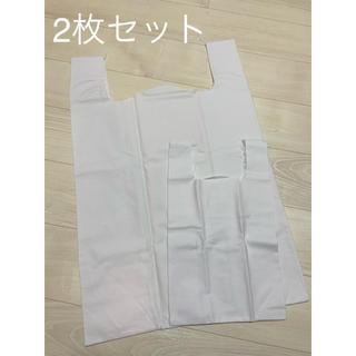 マルタンマルジェラ(Maison Martin Margiela)の【新品未使用】マルジェラ ショッパー 布袋  2枚セット(ショップ袋)