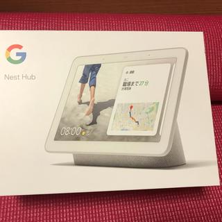 クローム(CHROME)のgoogle nest hub チョーク 送料無料(タブレット)