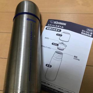 ゾウジルシ(象印)の象印 ( ZOJIRUSHI ) 水筒 ステンレスボトル 500ml 保冷・保温(水筒)