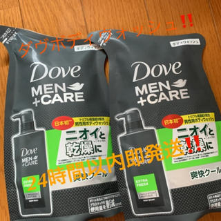 ユニリーバ(Unilever)のDOVE MEN+CARE ボディウォッシュ(ボディソープ/石鹸)