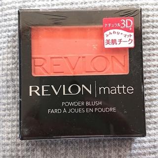 レブロン(REVLON)の【レブロン】チーク(チーク)