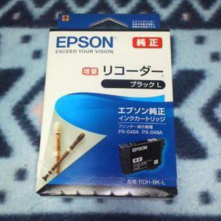 エプソン(EPSON)の★新品★EPSON 純正 インクカートリッジ RDH-BK-L 増量 リコーダー(その他)