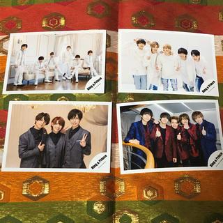 ジャニーズ(Johnny's)の【hi様】King & Prince 公式写真4枚(アイドルグッズ)