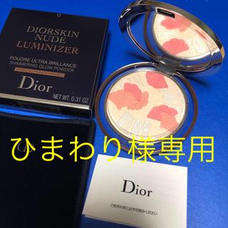 クリスチャンディオール(Christian Dior)のディオールスキンミネラルヌードミナイザーパウダー012ブラッシングライト(フェイスパウダー)
