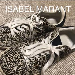 イザベルマラン(Isabel Marant)のイザベルマラン ハラコスニーカー(スニーカー)