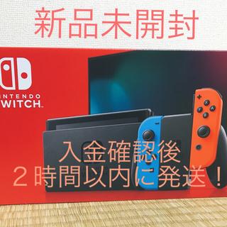 ニンテンドースイッチ(Nintendo Switch)の新品 Nintendo Switch 任天堂スイッチ 本体 グレー ニンテンドー(家庭用ゲーム機本体)