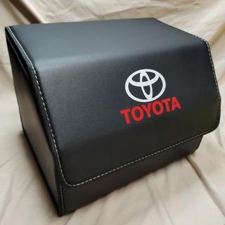 トヨタ TOYOTA 豊田 高級感 収納ボックス トランクボックス 車載