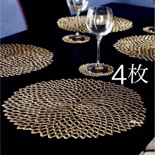 フランフラン(Francfranc)のセール!4枚セット ランチョンマット 円形 モダン おしゃれ キラキラ(テーブル用品)